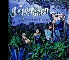 B*Witched - B Witched / Awake And Breathe - MINT