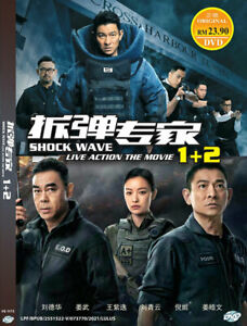 DVD CHINESE MOVIE SHOCK WAVE THE MOVIE 1-2 ENGLISH SUBS REGION ALL + FREE SHIP