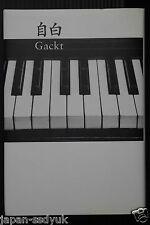 Gackt:Zihaku(Confession)PHOTO BOOK NOVEL Oop japan