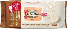 SANA Nameraka Honpo Soy Isoflavone Moisture Sheet Mask 32 pieces From Japan