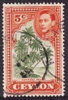 Ceylon Sc #292a (VARIETY) (1943) 5c King George VI APOSTROPHE FLAW VF Used CDS