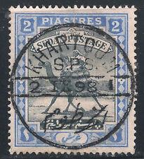 Sudan Scott      14  Used