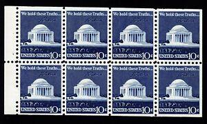 """1510c """"Jefferson Memorial"""" 10c Booklet Pane of 8, Dry Gum, Unused NH"""
