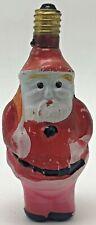 Antique Figural Glass Christmas Light Bulb Ornament Standing Santa Claus Sack