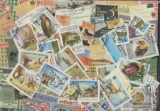 Uzbekistan Stamps 25 different stamps