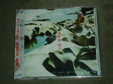 Mani Neumeier Terra Amphibia 3 - Deep In Jungle Japan CD sealed Guru Guru