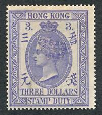 HONG KONG 27, MINT, HINGED REMNANT, F-VF, $3 VICTORIA