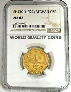 SH1301/1922 Afghanistan Gold Coin 2 Amani Amanullah NGC MS62 Rare