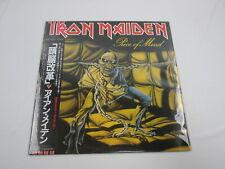 IRON MAIDEN Piece Of Mind EMS-91057 with OBI Japan VINYL  LP