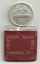 Israel 1972 Hanukka BU Coin Russian Lamp 5IL 20g Silver 750 in the Original Case