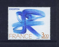 FRANCIA/FRANCE 1977 MNH SC.1559 Abstract,by Roger Excoffon