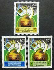 IRAK IRAQ 1988 Geburtstag Mohammed Religion Halbmond 1428-30 ** MNH