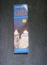 POCKET PHRASEBOOK - GREEK,