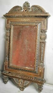 Antique English Architectural Fragment Cast Iron Classical Picture Frame MIrror
