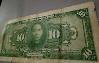 1928 China 10 Dollars, Shanghai, American Bank Note Co. // WWII Autograph 1945