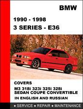BMW 3 SERIES 1990 - 1998 E36 WORKSHOP SERVICE REPAIR FACTORY MANUAL