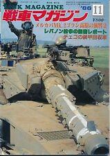 Tank Magazine 1986/11 IDF Merkava Mk.2 British Army Equipment MT-55 ARV Sherman
