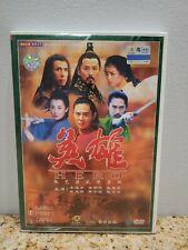 Used Hero Dvd (Japanese) Jet Li Zhang Yiyi Donnie Yen