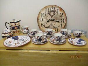 Antique Allertons Gaudy Welsh Pattern Tea set Oyster Pattern + 2 Different Piece