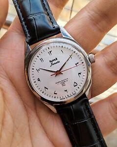 Vintage HMT Arabic Urdu Dial Janata Model Mechanical Hand Winding Wrist Watch