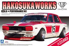 Nissan Skyline 4Dr Shakotan Koyaji Choice Hakosuka 1:24 Model Kit Aoshima 051269