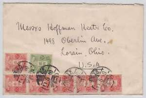 B9536: SUPER 1922 Japan Cover, 7 Stamps, to US