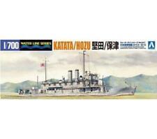 Aoshima 1/700 IJN Gun Boat Katata/Hozu 04548