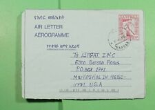 Dr Who 1993 Ethiopia Harrar Aerogramme To Usa f82811