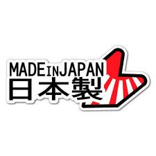 MADE IN JAPAN LEAF RED JDM Sticker Decal Drift Jap Car  #1043JT