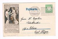 BAYERN  Ganzsache Nürnberg 1906 Jubilaums Landesausstellung  gelaufen(A1/41)