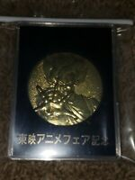 DRAGON BALL Z 30TH ANNIVERSARY SON OF GOKU 50MM GOLD PLATED COIN IN SLAB! NEW!
