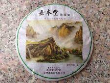 2014 Chen Yuan Hao 25th Year of Establishment Puerh Puer Pu-er Tea Cake(RAW)357g