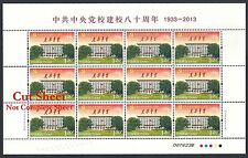 China PRC 2013-5 80th Anniv of Party School of CPC Cut Full Sheet