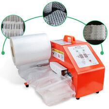 Inflated Air Cushion Machine Air Pillow Maker Bubble Packing Wrap Machine 200w