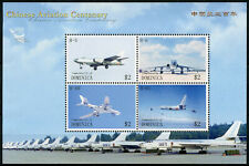 Dominica Military Stamps 2009 MNH Chinese Aviation Centenary Aeropex 4v M/S
