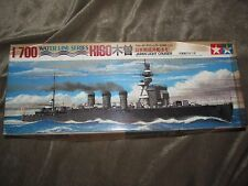 1960s Vintage Japanese WWII Light Cruiser KISO, Water Line Series by Tamiya