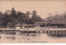 Carte postale ancienne JAPON JAPAN 7