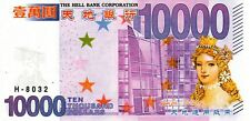 10000 Dollars - Billet Fantaisie HELL BANK NOTE introuvable