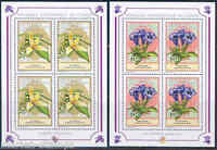 CONGO 2012 FLOWERS ISSUE  SET OF TWO SHEETS OF FOUR STAMPS EACH   MINT NH