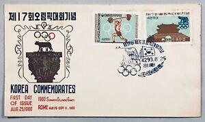 Postal cover - FDC - Korea 1960 - Summer Olympic Games, Rome Seoul [3]