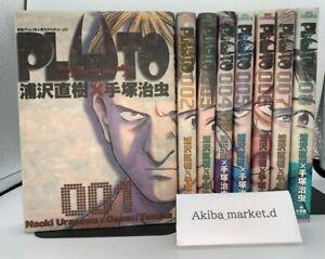 PLUTO by Naoki Urasawa×Osamu Tezuka comic vol. 1-8 complete Full set Japanese