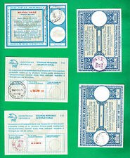 International Reply Coupon group of five different and unusual.