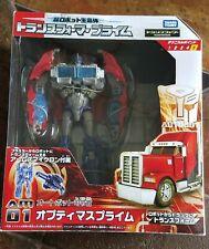 Transformers Prime AM-01 Optimus Prime Takara Tomy Japan Arms Micron AM01 MISB