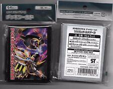 Pokemon 64X Protèges Cartes Sleeve Soleil et Lune