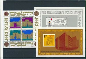 D199094 Israel Nice Selection of S/S's MNH