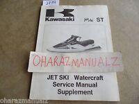 1994 KAWASAKI Jet Ski ST Service Manual Supplement OEM
