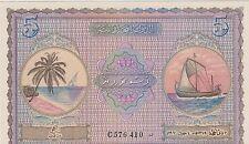 Maldives , 5 Rupees , 4.6.1960 , P 4b , Uncirculated Banknote , Rare