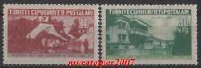 TURKEY 1955, THE 18TH INTERNATIONAL CONGRESS OF MILITARY MEDICINE MNH
