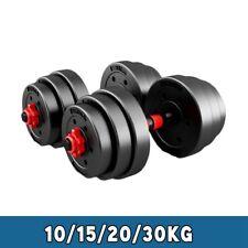 Black Adjustable Weight Dumbbells Set Weights Fitness Gym Exercise 10kg-30kg