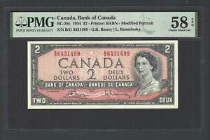 Canada 2 Dollars 1954 BC-38c  About Uncirculated